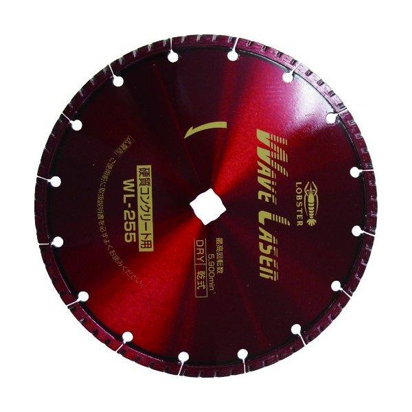 LOBSTER WL25522 ダイヤモンドホイール ウェブレーザー(乾式) 260mm穴径22mm ロブテックス