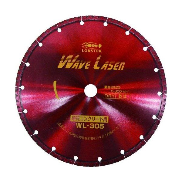 LOBSTER WL30520 ダイヤモンドホイール ウェブレーザー(乾式) 304mm穴径20mm ロブテックス