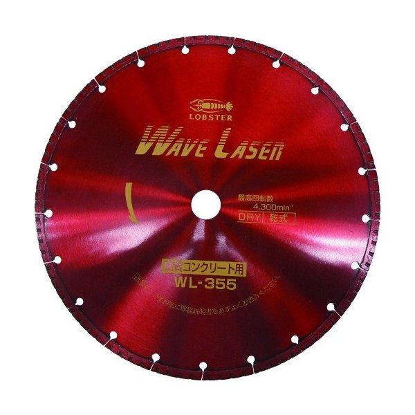 LOBSTER WL30522 ダイヤモンドホイール ウェブレーザー(乾式) 304mm穴径22mm ロブテックス