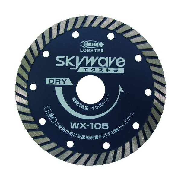 LOBSTER WX125 ダイヤモンドホイール スカイウェーブエクストラ(乾式) 127mm ロブテックス