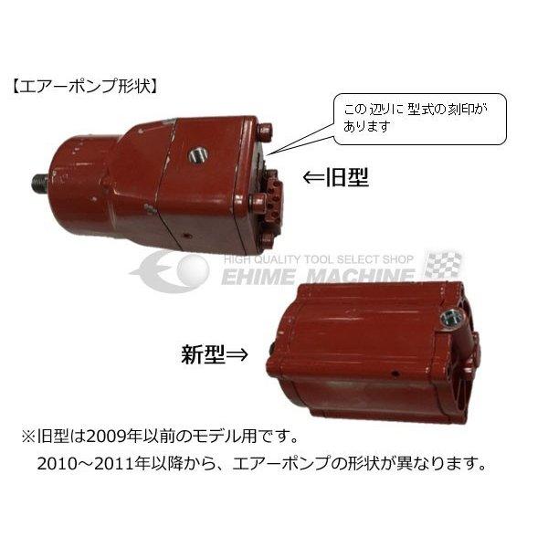 部品 お求めやすく価格改定 代引き不可 MASADA ASJ-100M ASJ-100ML用パーツ SALE開催中 エアーポンプASSY ASJ-100ML-AP
