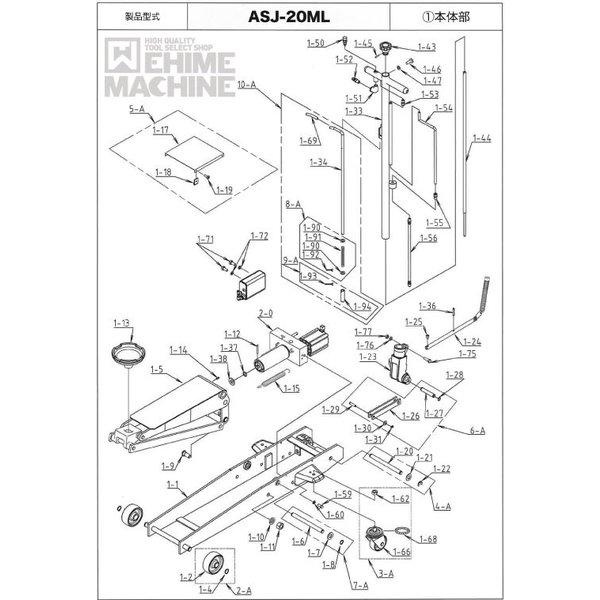 [部品・代引き不可] MASADA ASJ-20ML用パーツ ナイロン車輪前輪後輪ASSY ASJ-20ML-NZEKO-SET