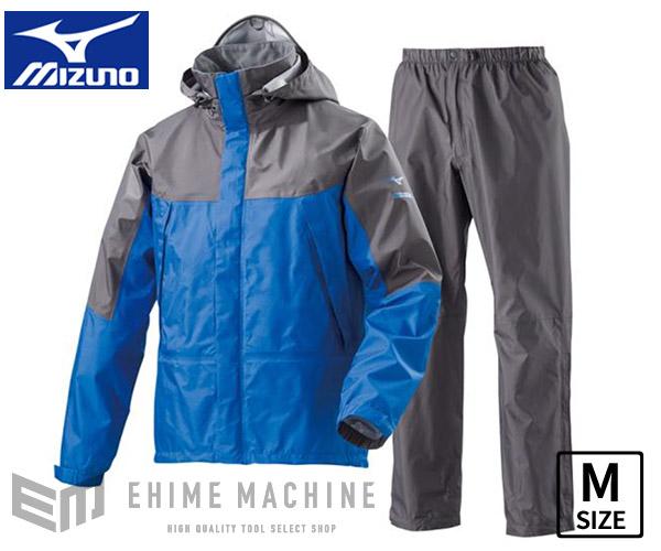 ミズノ A2MG8A0125 ベルグテックEX ストームセイバーVI レインスーツ 上下セット Mサイズ ブルー メンズ A2MG8A01 レインコート カッパ 雨具
