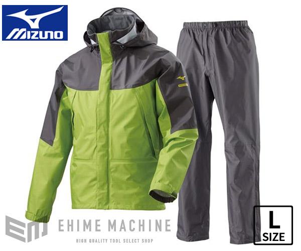 ミズノ A2MG8A0140 ベルグテックEX ストームセイバーVI レインスーツ 上下セット Lサイズ ピスタチオ メンズ A2MG8A01 レインコート カッパ 雨具
