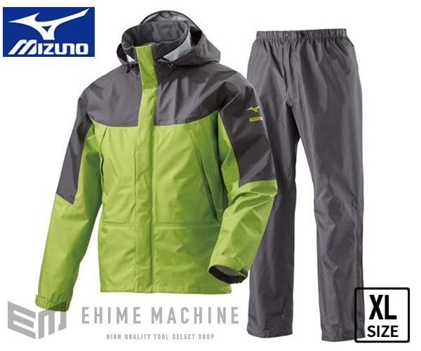ミズノ A2MG8A0140 ベルグテックEX ストームセイバーVI レインスーツ 上下セット XLサイズ ピスタチオ メンズ A2MG8A01 レインコート カッパ 雨具