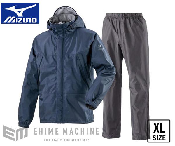 ミズノ A2MG8A0171 ベルグテックEX ストームセイバーVI レインスーツ 上下セット XLサイズ ドレスネイビー メンズ A2MG8A01 レインコート カッパ 雨具