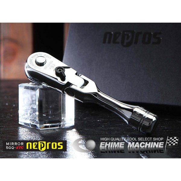 NEPROS NBR290FS 全長100mm 6.3sq.ショートフレックスラチェットハンドル ネプロス