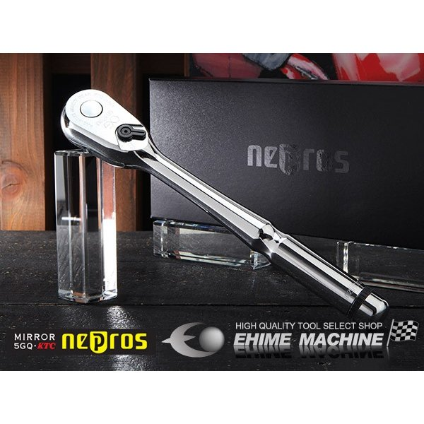 NEPROS NBR490 全長250mm 12.7sq.ラチェットハンドル ネプロス