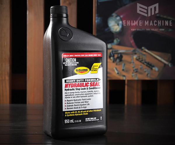 RISLONE RP-41820 ハイドロリックシール 油圧作動油漏れ止め&添加剤 950ml リスロン 正規品