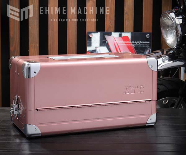 【KTC】 両開きメタルケース ローズゴールド EK-1ARG 工具箱