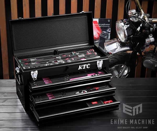 在庫少 KTC 9.5sq. 53点工具セット SK35320XBK(豪華特典付)ブラック 新設計トレイ採用ツールセット SKX0213BK 採用モデル