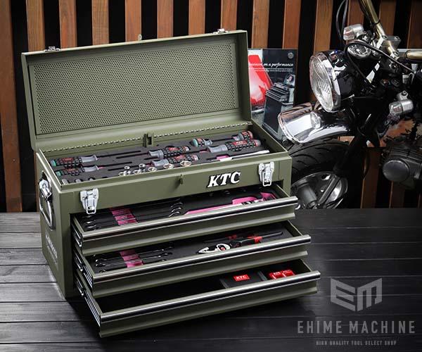 在庫少 KTC 9.5sq. 53点工具セット SK35320XMGR(豪華特典付)マットグリーン 新設計トレイ採用ツールセット SKX0213MGR 採用モデル