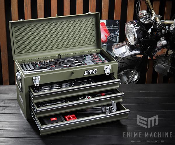 在庫有 KTC 工具セット 9.5sq./67点セット SK3660GXMGREM マットグリーン SKX0213MGR 採用モデル