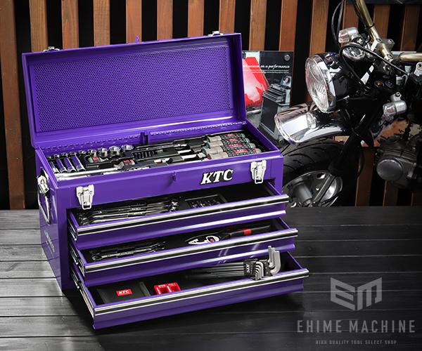 在庫有 KTC 工具セット 9.5sq./67点セット SK3660GXPUEM パープル SKX0213PU 採用モデル