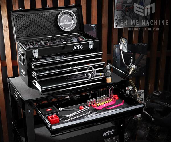 在庫有 KTC 6.3sq./9.5sq. 96点工具セットツールワゴン付 SK59620XXBKEM(特典付)ブラック プロフェッショナルモデル SKX0213BK/SKX2613BK 採用モデル
