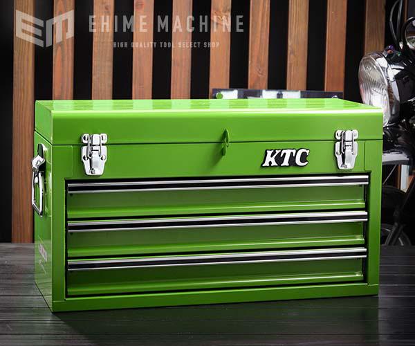 在庫有 KTC SKX0213LGR ツールチェスト ライムグリーン