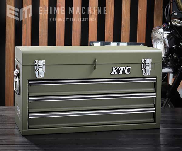 在庫有 KTC SKX0213MGR ツールチェスト マットグリーン