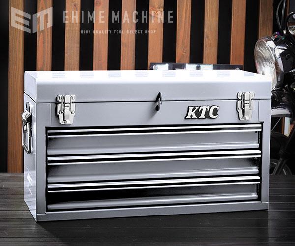 在庫有 KTC SKX0213S ツールチェスト メタリックシルバー