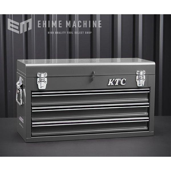 初回限定 KTC 工具箱 ツールケース ツールチェスト グレー SKX0213GY SK SKセール 2021 SALE 安全