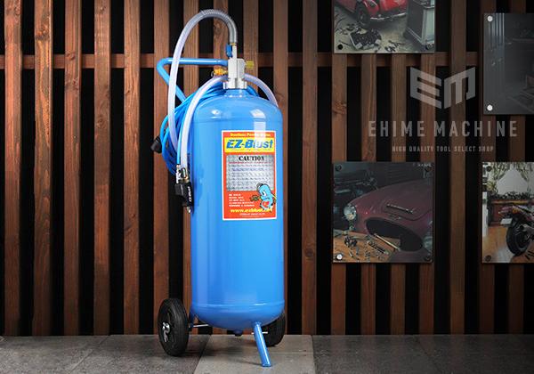 [メーカー直送品][新商品] EZ-BLUST EZ40-SX-SET WET マジックパウダー10kg付き スタートセット