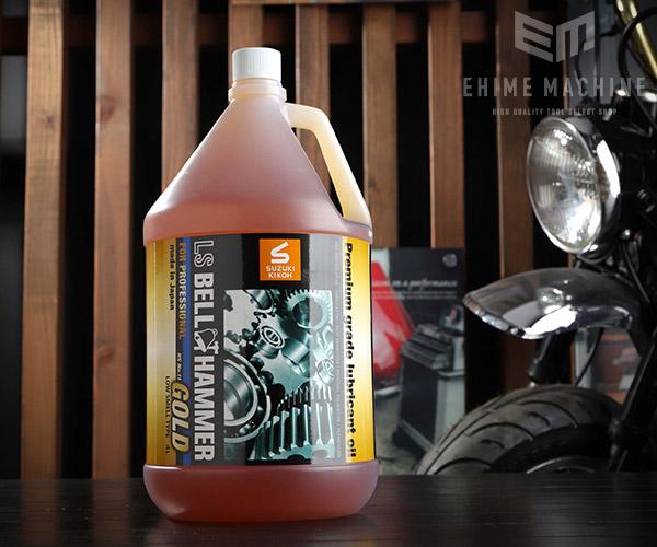 [新商品] スズキ機工 LSBHG04 LSベルハンマーゴールド 原液ボトル 超極圧潤滑剤 4L