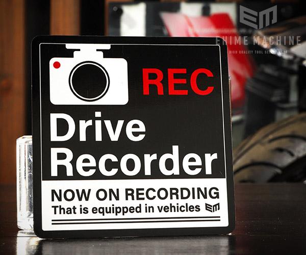 EMオリジナル品 激安超特価 MGDR100-03EM ドライブレコーダー録画中 オリジナルマグネット 耐水 期間限定お試し価格 100×100mm 強磁石