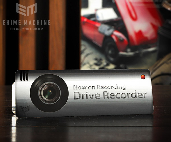 EMオリジナル品 MGDR40-01EM ドライブレコーダー録画中 オリジナルマグネット 40×120mm 耐水 お気にいる 強磁石 購入