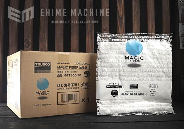 [新商品] TRUSCO MGT300-30 MAGIC FIBER 油吸収材 シートタイプ 300×300mm (30枚入) 600g