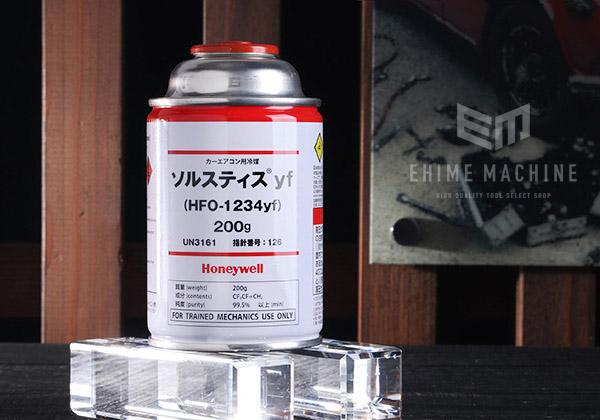 [新商品] カーエアコン用ガス R1234YF ソルスティスyf HFO-1234yf 200g缶