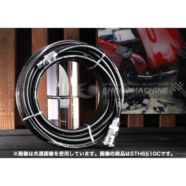 TOGAWA エアーホース STH6520C