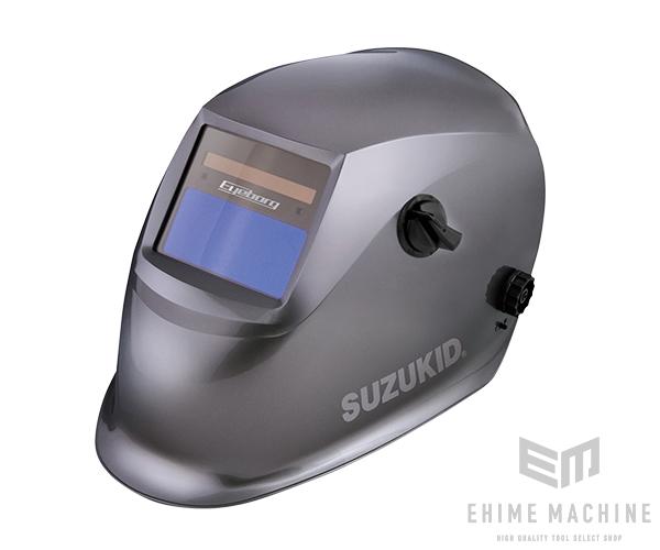 [メーカー直送品] SUZUKID EB-200A2 液晶式自動遮光面アイボーグαII スター電器