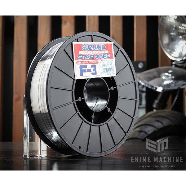 [メーカー直送品] SUZUKID PF-91 ソリッドガスワイヤ アルミ0.8φ×2kg スター電器