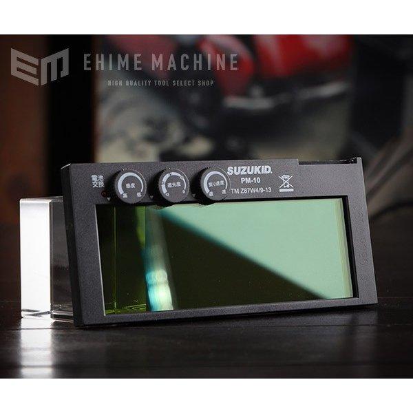 [メーカー直送品] SUZUKID PM-10C 遮光度調整機能付液晶カートリッジPROME スター電器