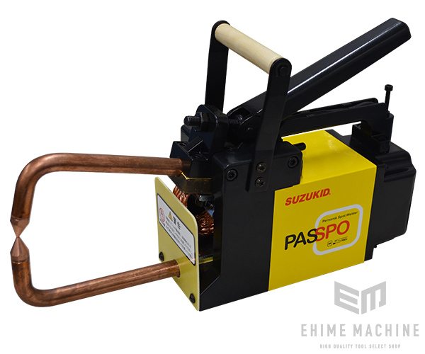 [メーカー直送品] SUZUKID PSP-15 スポット溶接機パスポ スター電器
