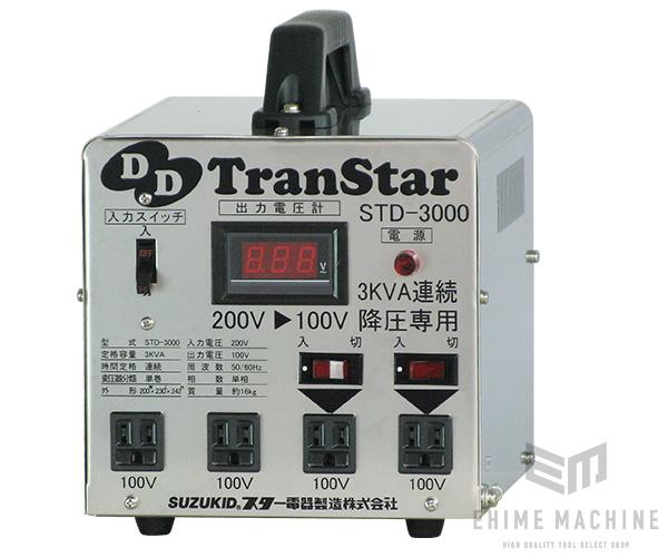 [メーカー直送品] SUZUKID STD-3000 DDトランスター スター電器