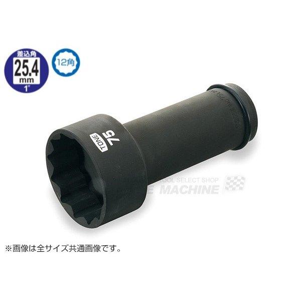 TONE 8AD-65L200 サイズ65mm 25.4sq. インパクト用超ロングソケット トネ