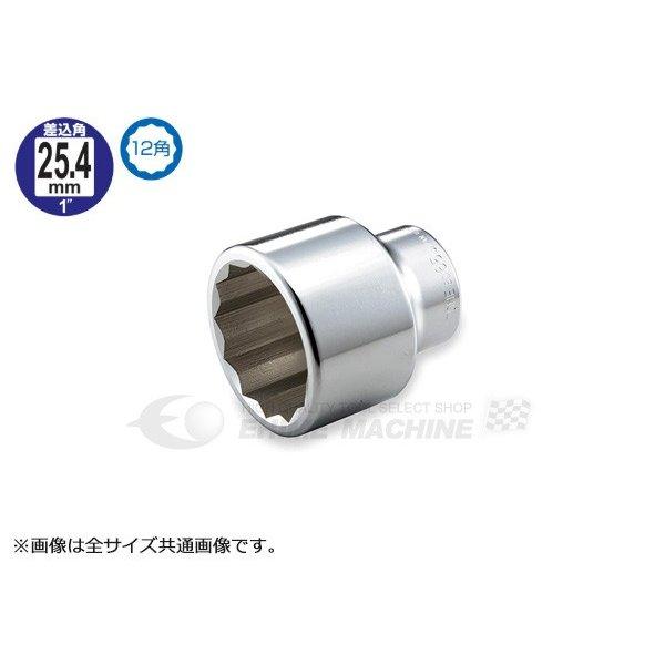 TONE トネ 25.4sq. ソケット(12角) 80mm 8D-80