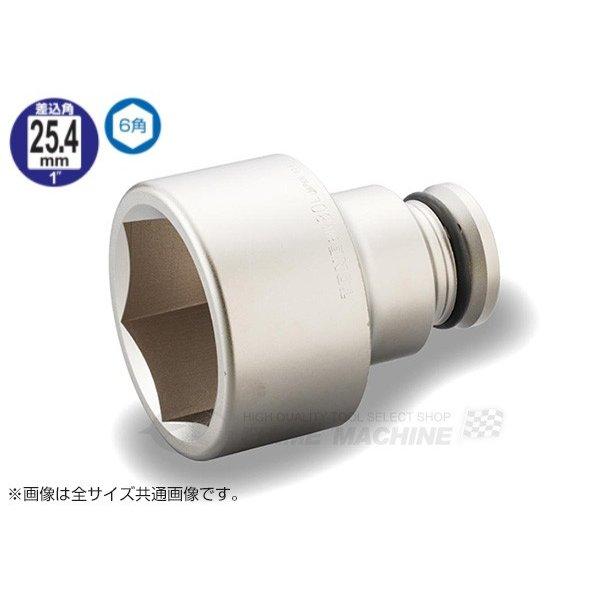 TONE 8NV-75L サイズ75mm 25.4sq. インパクト用ロングソケット トネ