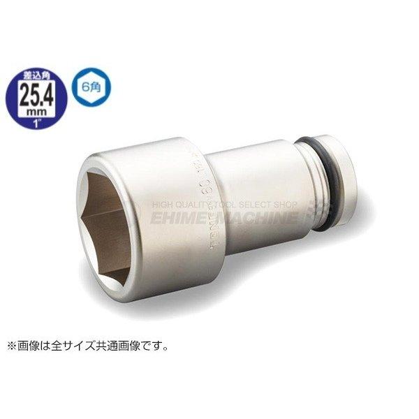 TONE 8NV-75L150 サイズ75mm 25.4sq. インパクト用超ロングソケット トネ