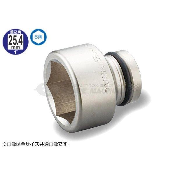 TONE 8NV-80 サイズ80mm 25.4sq. インパクト用ソケット トネ