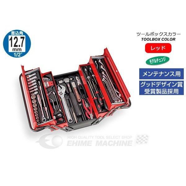 [メーカー直送品]TONE トネ 工具セット 9.5sq. 61点 ツールセット レッド 500AD