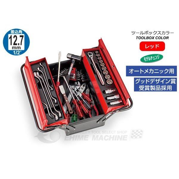 [メーカー直送品]TONE トネ 工具セット 12.7sq. 39点 ツールセット レッド 700A