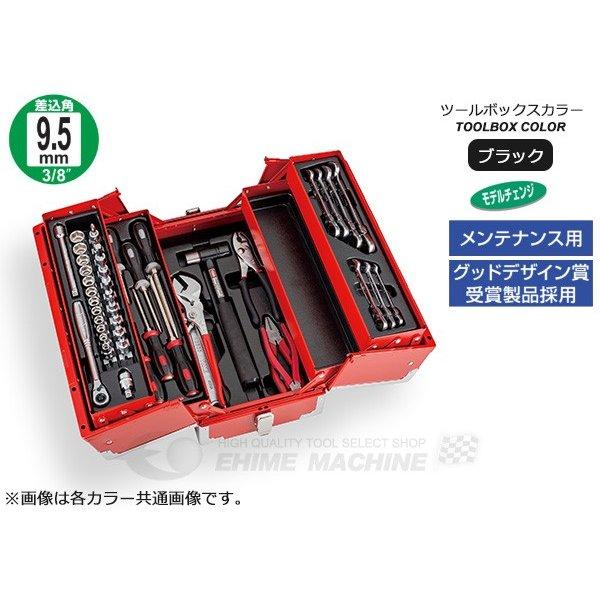 [メーカー直送品]TONE トネ 工具セット 9.5sq. 54点 ツールセット ブラック TSH330BK