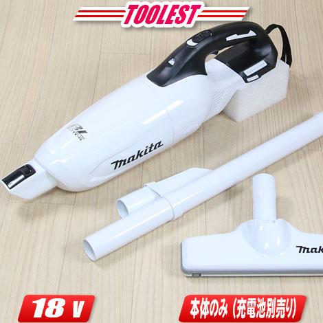 マキタ 18V コードレスクリーナー(カプセル式+スライド&トリガスイッチ) CL280FDZW 本体のみ ※充電池・充電器別売(