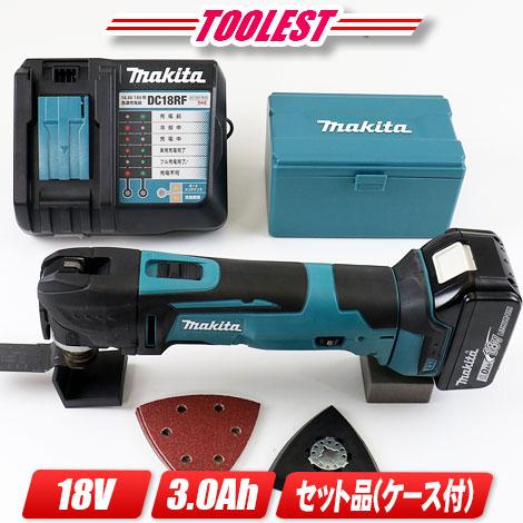 ■マキタ■18V マルチツール【TM51DRF】3.0Ah充電池(BL1830)1個・充電器・ケース付セット