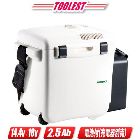 HIKOKI(日立工機)18V・14V・AC100V・車載電源(DC12V) コードレス冷温庫 UL18DA(XM) マルチボルト電池(BSL36A18)1個 ※充電器別売
