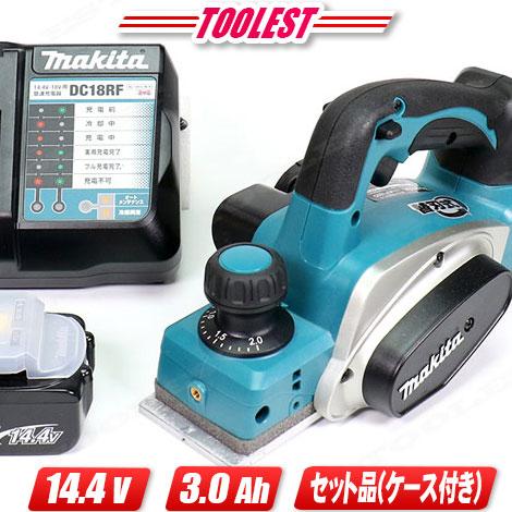 マキタ 14.4V コードレスかんな KP140DZ 3.0Ah充電池(BL1430B)1個 充電器(DC18RF)