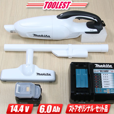 マキタ 14.4Vクリーナ(トリガ式スイッチ) CL140 6.0Ah充電池(BL1460B)1個 充電器 セット【※沖縄県・離島地域は配送不可】