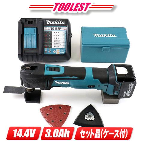 マキタ 14.4V マルチツール TM41DRF 3.0Ah充電池(BL1430B)1個 充電器(DC18RF) ケース