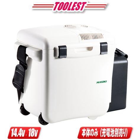 HIKOKI(日立工機)18V・14V・AC100V・車載電源(DC12V) コードレス冷温庫 UL18DA(NM) ※バッテリ別売